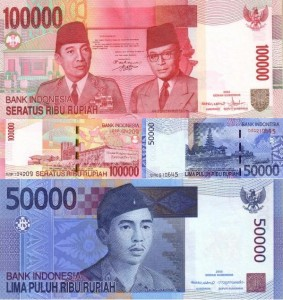 sumber : https://exclusivelybali.files.wordpress.com/2014/08/bali-indonesian_rupiah_-_100_50.jpg